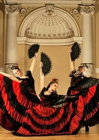 Krynicki Zespół Tańca Artystycznego